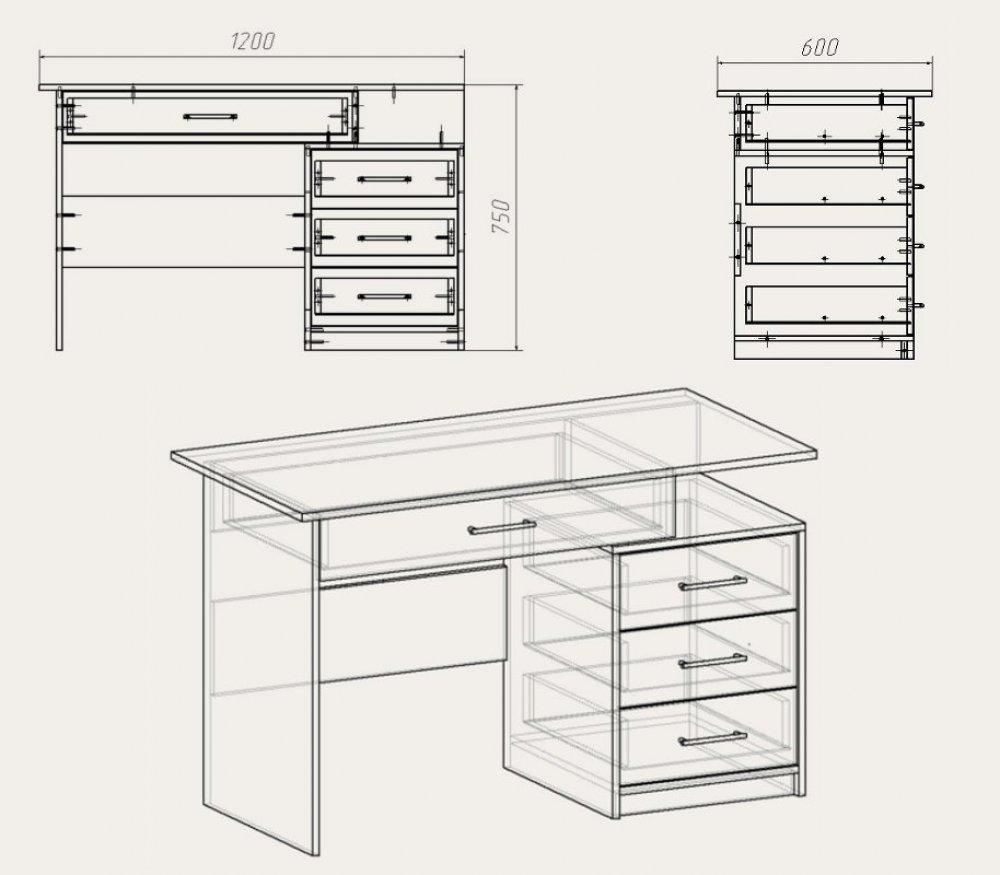 Стол письменный студент-2, письменный стол, интернет мебель-.
