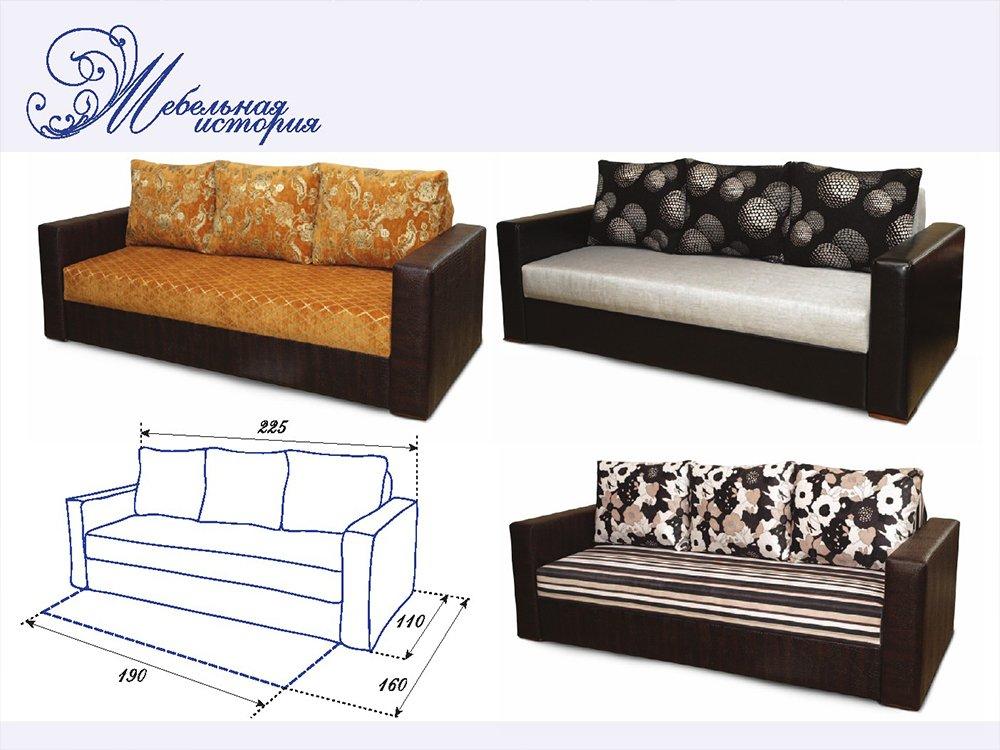 Как сделать прямой диван 439
