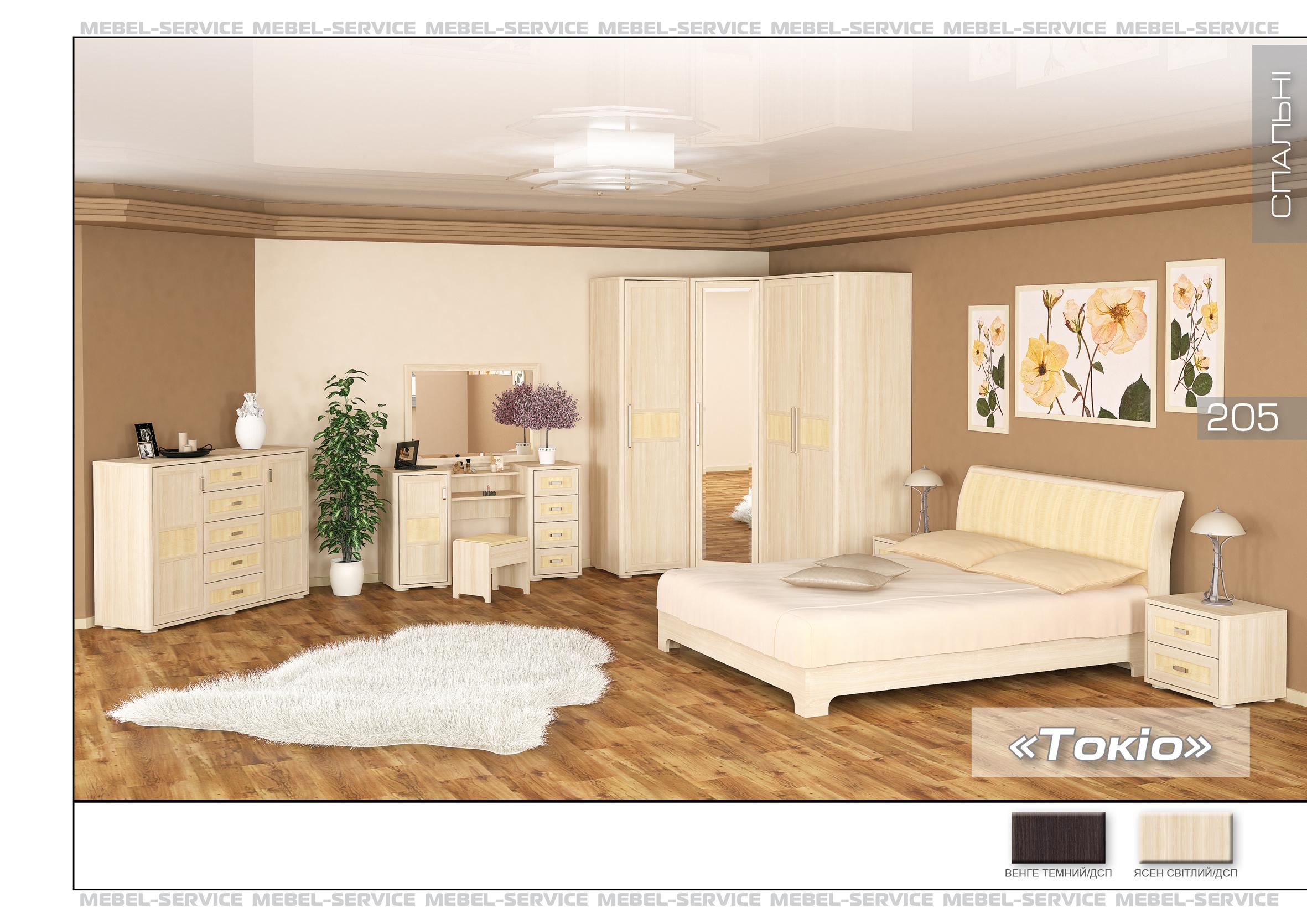 акция на спальни модульная спальня купить модульную спальню